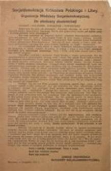 Koledzy i koleżanki! Towarzysze i Towarzyszki! Warszawa, w listopadzie 1917 r.