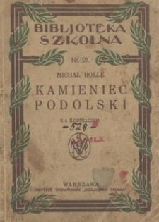 Kamieniec Podolski. Z 6 ilustracjami