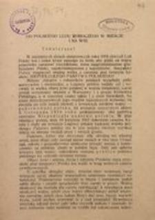 Towarzysze! Kraków, 15. kwietnia 1917. Polska Partia Socjalno-Demokratyczna Galicji i Śląska Cieszyńskiego
