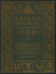 Księga pamiątkowa piętnastolecia P. Z. P. Polskiego Związku Pracowników Przemysłowych, Biurowych i Handlowych w Katowicach (1919-1934)