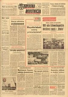 Trybuna Robotnicza, 1974, nr12