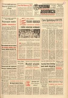 Trybuna Robotnicza, 1974, nr175