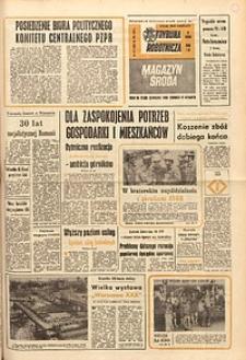 Trybuna Robotnicza, 1974, nr197