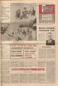 Trybuna Robotnicza, 1980, nr232