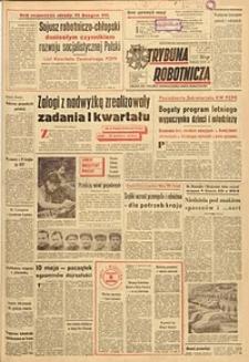 Trybuna Robotnicza, 1973, nr78
