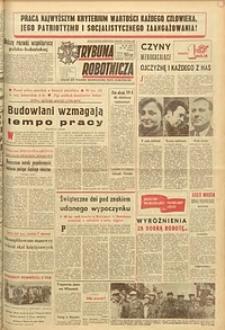 Trybuna Robotnicza, 1973, nr96