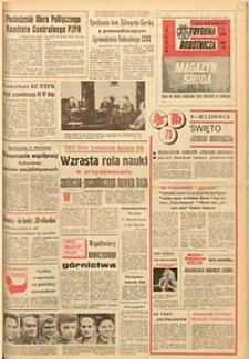 Trybuna Robotnicza, 1973, nr127