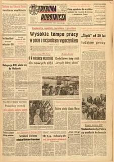 Trybuna Robotnicza, 1973, nr155