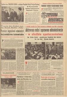Trybuna Robotnicza, 1973, nr295
