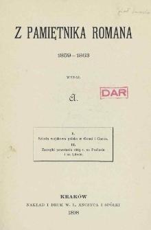 Z pamiętnika Romana 1859-1863