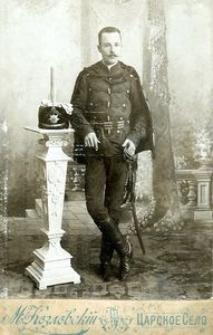 Bronisław Ryx w mundurze