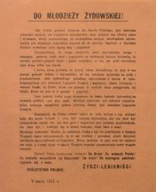 Do młodzieży żydowskiej. Królestwo Polskie. W marcu 1915 r. Żydzi-Legioniści