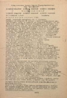"""Dziennik Związkowy """"Popołudniówka"""", 1981, nr 5"""