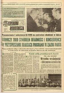 Trybuna Robotnicza, 1972, nr288