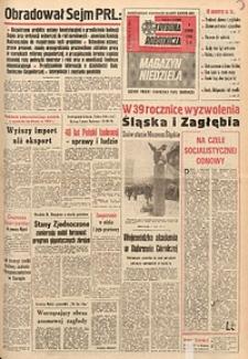Trybuna Robotnicza, 1984, nr23