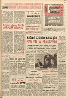 Trybuna Robotnicza, 1984, nr142