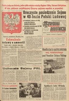 Trybuna Robotnicza, 1984, nr173