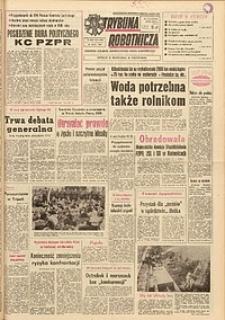 Trybuna Robotnicza, 1984, nr230