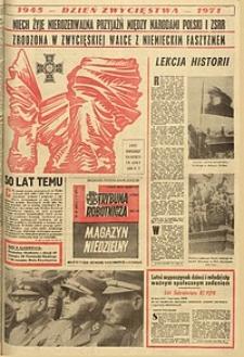 Trybuna Robotnicza, 1971, nr108