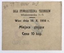 Bilet. Sala Stowarzyszenia Techników