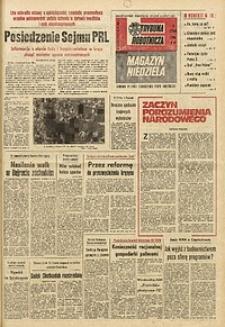 Trybuna Robotnicza, 1982, nr183