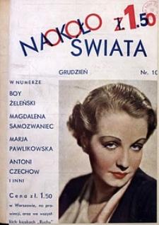 Naokoło Świata, 1932, nr104