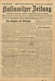 Kattowitzer Zeitung, 1926, Jg. 58, nr288