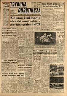 Trybuna Robotnicza, 1953, nr182