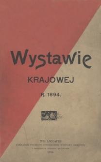Przechadzka po Wystawie Krajowej r. 1894