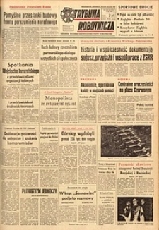 Trybuna Robotnicza, 1981, nr223