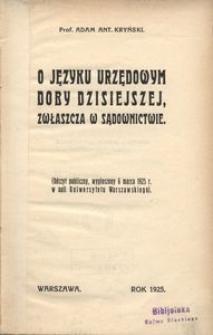 O języku urzędowym doby dzisiejszej, zwłaszcza w sądownictwie. (Odczyt publiczny, wygłoszony 6 marca 1925 r, w auli Uniwersytetu Warszawskiego)