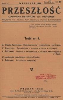 Przeszłość. Czasopismo historyczne dla wszystkich 1932, nr 9