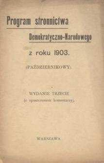 Program Stronnictwa Demokratyczno-Narodowego z roku 1903 (październikowy)