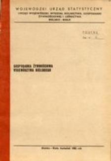 Gospodarka żywnościowa województwa bielskiego (wyd. 1982)