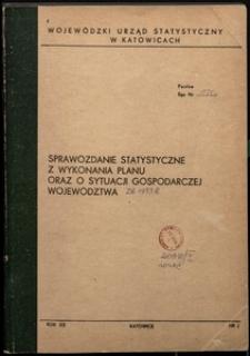 Sprawozdanie statystyczne z wykonania planu oraz o sytuacji gospodarczej województwa [za 1973 r.]