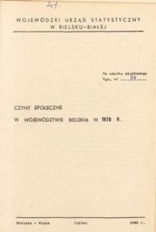 Czyny społeczne w województwie bielskim w 1979 r.