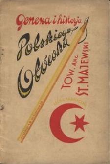 Geneza i historja polskiego ołówka
