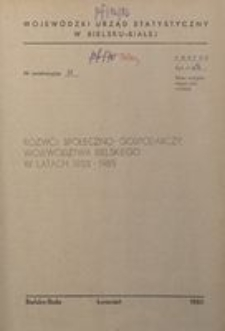 Rozwój społeczno-gospodarczy województwa bielskiego w latach 1983-1985