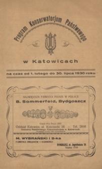 Państwowe Konserwatorium Muzyczne w Katowicach. Program V-go koncertu kameralnego poświęconego współczesnej muzyce francuskiej, 2.04.1930