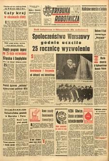 Trybuna Robotnicza, 1970, nr15