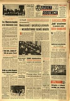 Trybuna Robotnicza, 1970, nr135