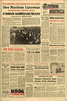 Trybuna Robotnicza, 1970, nr171